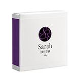 sarah石鹸